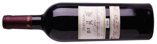 Primer vino chino ganador en Decanter