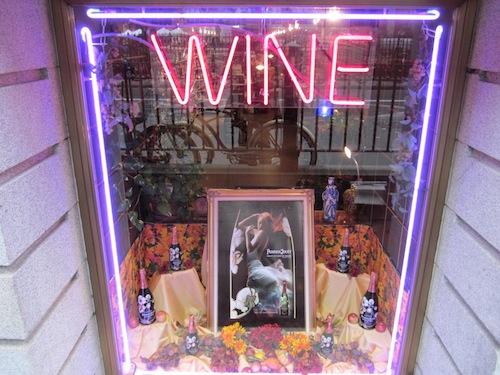 Tendencias del vino en Nueva York