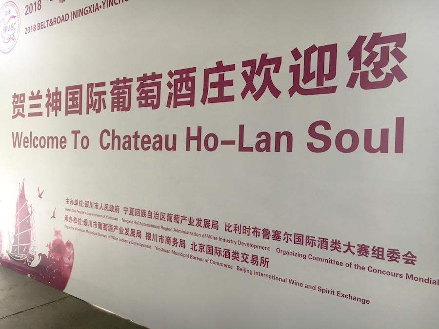 The Silk Route: la expansión del vino chino